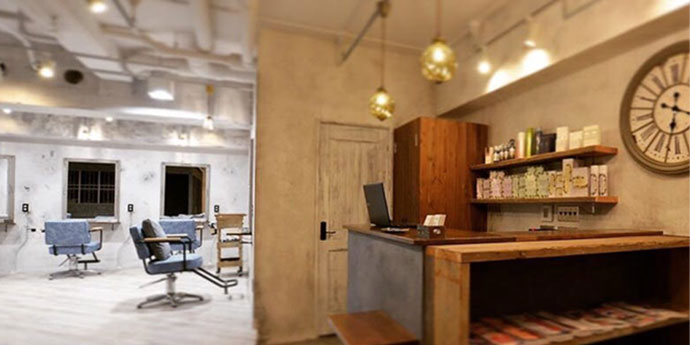Shop/Office